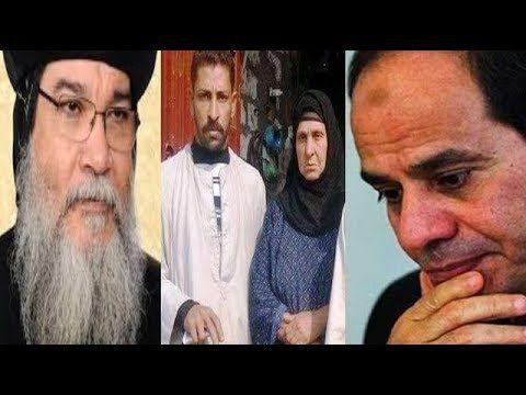 تأييد حبس ضحية قرية الكرم القبطى .. تحدى نواب أبوقرقاص للسيسى والأنبا مكاريوس..فيديو - صوت المسيحي