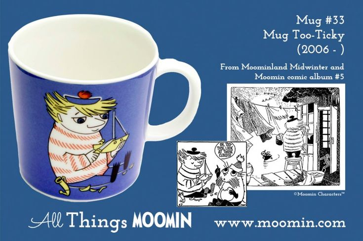 33 Moomin mug Too-Ticky