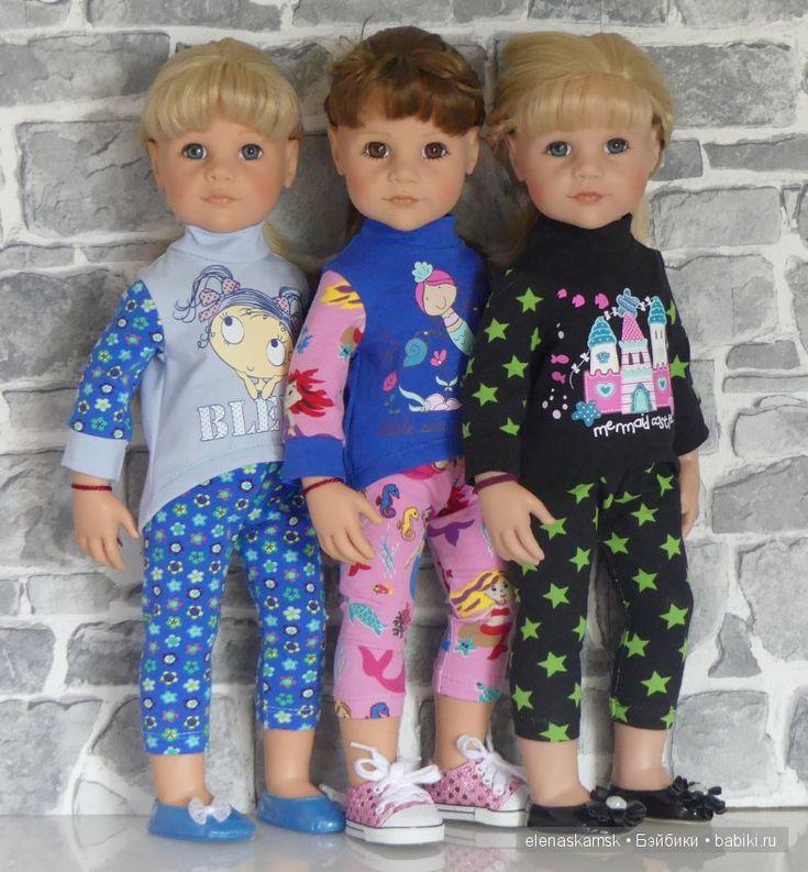 Леггинсы и футболки для девочек Готц. / Одежда для кукол / Шопик. Продать купить куклу / Бэйбики. Куклы фото. Одежда для кукол