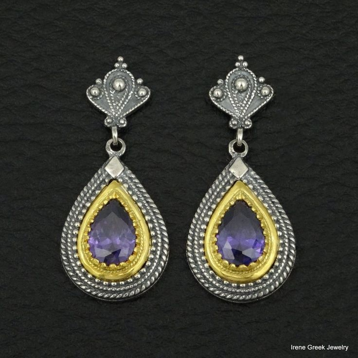 RARE AMETHYST CZ ETRUSCAN 925 STERLING SILVER & 22K GOLD PLATED GREEK EARRINGS #IreneGreekJewelry #DropDangle