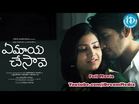 Ye Maaya Chesave is a 2010 Telugu romantic drama film written and directed by Gautham Menon, and dialogues are by Umarji Anuradha. The film stars debutants Naga Chaitanya and Samantha Ruth Prabhu in the lead roles. It was produced by Manjula Ghattamaneni under the banner Indira Productions and features a critically acclaimed soundtrack ad background score composed by A. R. Rahman.