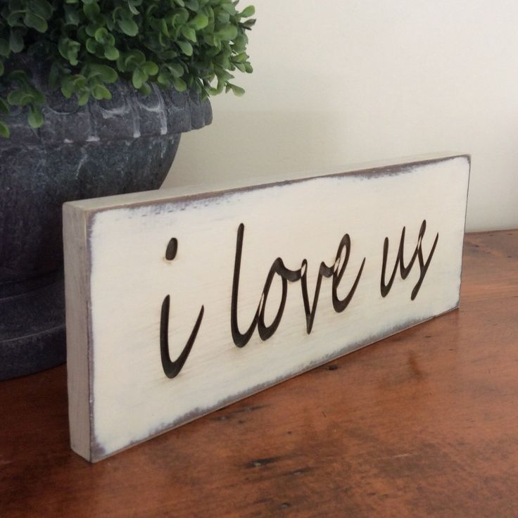 I love us house decor sign. This laser engraved wooden sign was distressed to add rustic farmhouse charm to any home. Please visit our shop to see similar decor or to request a custom order quote. We often add new items and promotions to our shop.