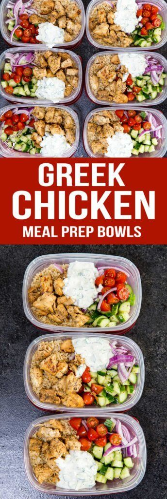 Greek Chicken: Insanely delicious Greek Chicken bowl recipes. Greek Marinated Chicken, cucumber salad, tzatziki, red onion, and tomato, served over brown rice. These are quick and easy to make, and will help you be set for the week.