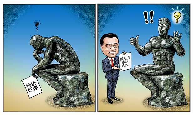 China to support Europe's economic recovery. By Luo Jie