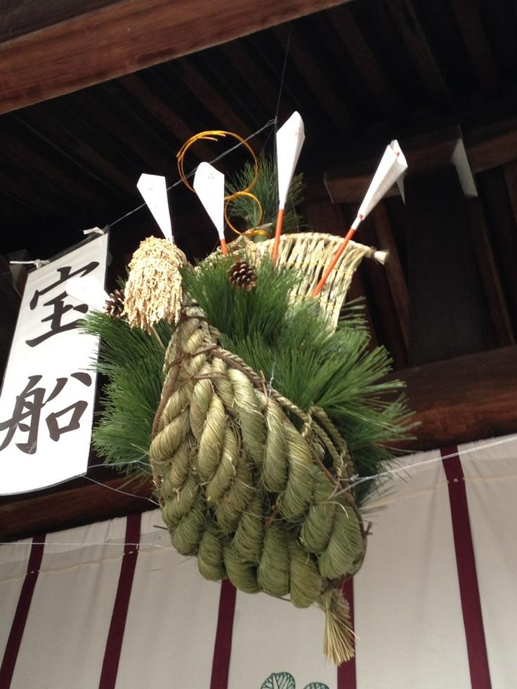 Flying Treasure Ship, Japanese New Year's Decoration of the Kyoto Kamowakeikaduchi Shrine|上賀茂神社の宝船