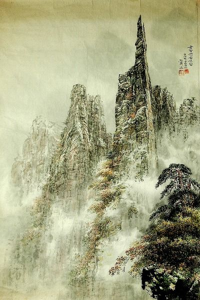 (North Korea) 삼선암 in Mt. Geumgang by Kim Hi-geun (1947- 2005). 김희근.
