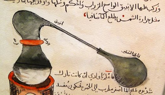 Illustration of an alembic from an Arabic treatise of Alchemy