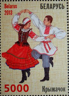Stamps, covers and postcards of traditional/folk costumes: Stamps / Dances - Belarus / Baltarusija