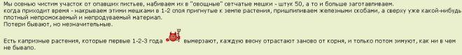 Дачницы-удачницы-23. Сезон 2017 - Страница 6 | VLADMAMA.RU