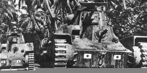Japanese Invasion of Malaysia
