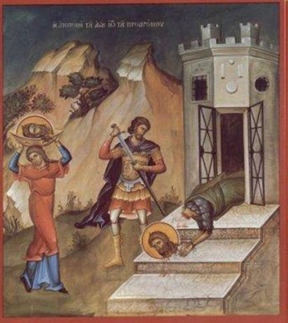Aug 29/Sep 11 The Beheading Of The Holy Glorious Prophet Forerunner And Baptist John