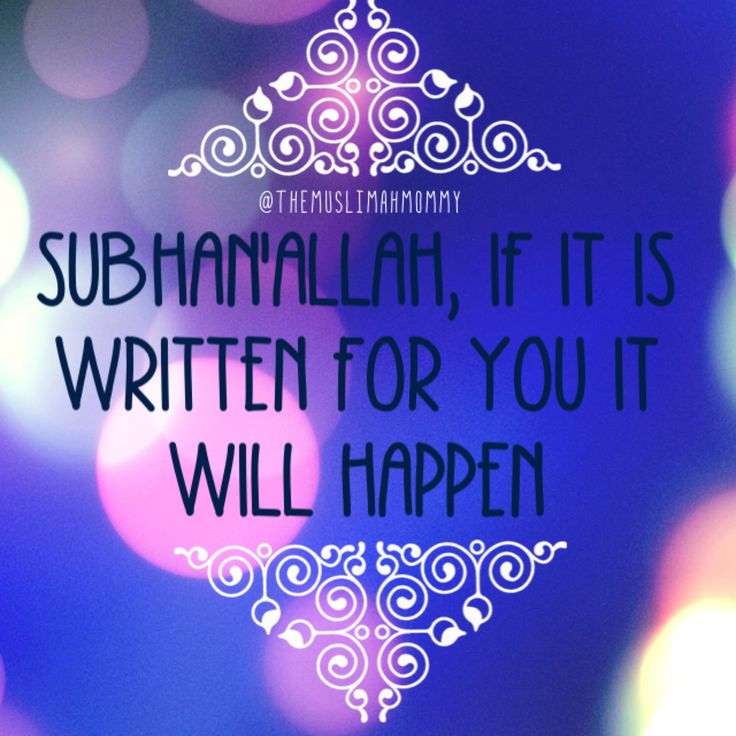 If it's written for you, it will happen!