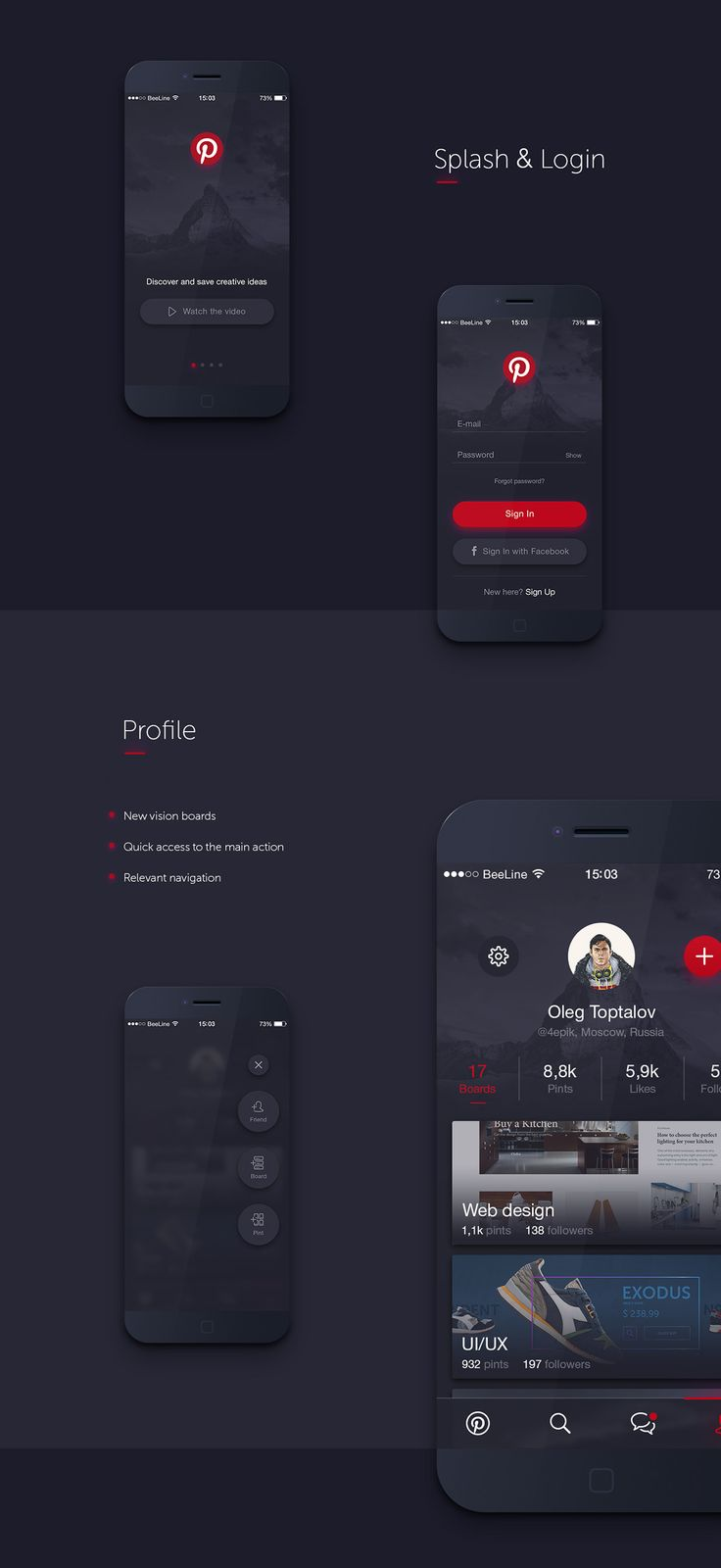 Pinterest. Concept. Dark version. on App Design Served