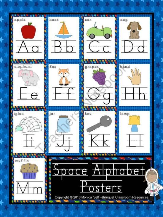 Consonant Blends together with B B F B C F C B E C Ecbb further Space Alphabet Oval Rug D D F F Be B Ecdf Befda Grande furthermore Pond Rhyming Activity also F Caba D C A C Fa. on alphabet charts for kindergarten