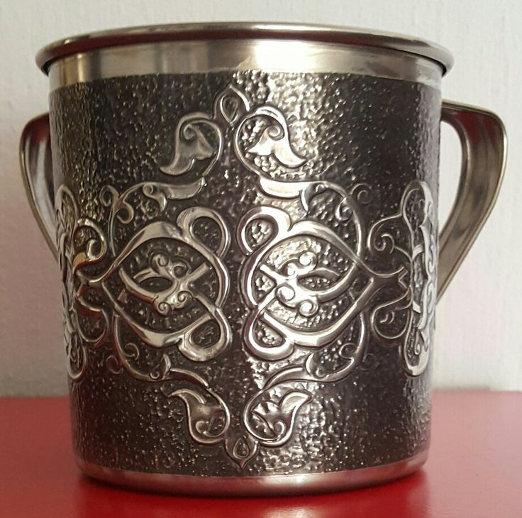 Commissioned Jewish Washing Cup.