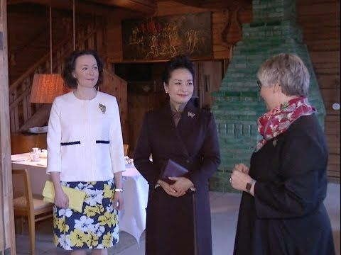 Peng Liyuan, Wife of Chinese President, Visits Finnish Cultural Museums