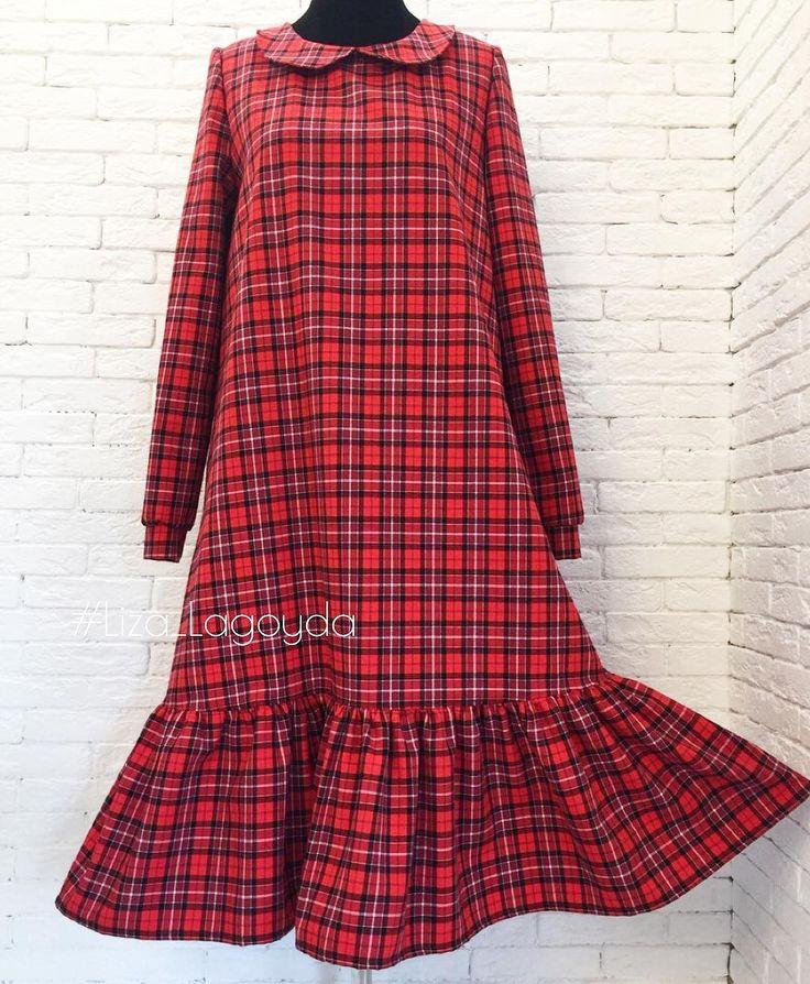 Такое платье подойдет для модниц,а так же для  планирующих,беременных и кормящих))) в боках потайные молнии для кормления,за счет свободного кроя,сюда поместится самый необъятный животик)) а на выписке скроет все,что нужно!) #пошивназаказ #инстамамыростов #платье #платья #платьетрапеция #свободноеплатье #oversize #беременным #платьядлябеременных #беременность #роды #выписка #платьедлякормящих #платьядлядевочек #шотландскаяклетка #шотландка #клетка #платьевклетку #ростов #рнд #платьяростов…