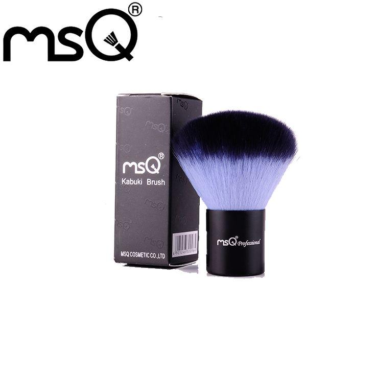 Msq brocha para polvos profesionales de gama alta de doble color de pelo sintético kabuki brocha para maquillaje de belleza