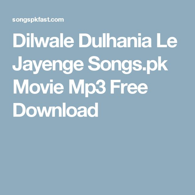 DULHANIA HINDI LE COMPLET DILWALE JAYENGE TÉLÉCHARGER FILM