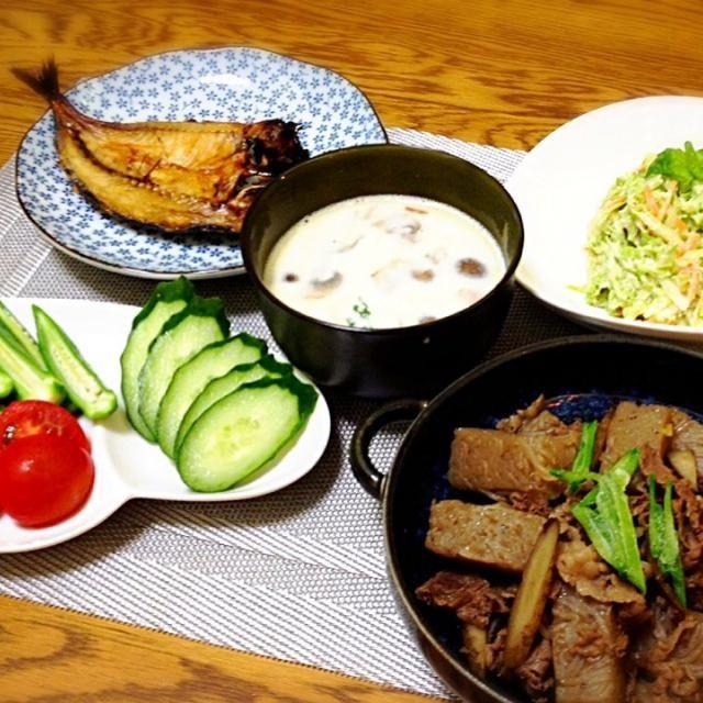 落ち着く夕食。 - 123件のもぐもぐ - 鯵開き・鶏のコンフィ入りコールスロー・キノコのミルクスープ・トマトきゅうりオクラ・網こんにゃくと牛肉とゴボウのすき煮 by madammay