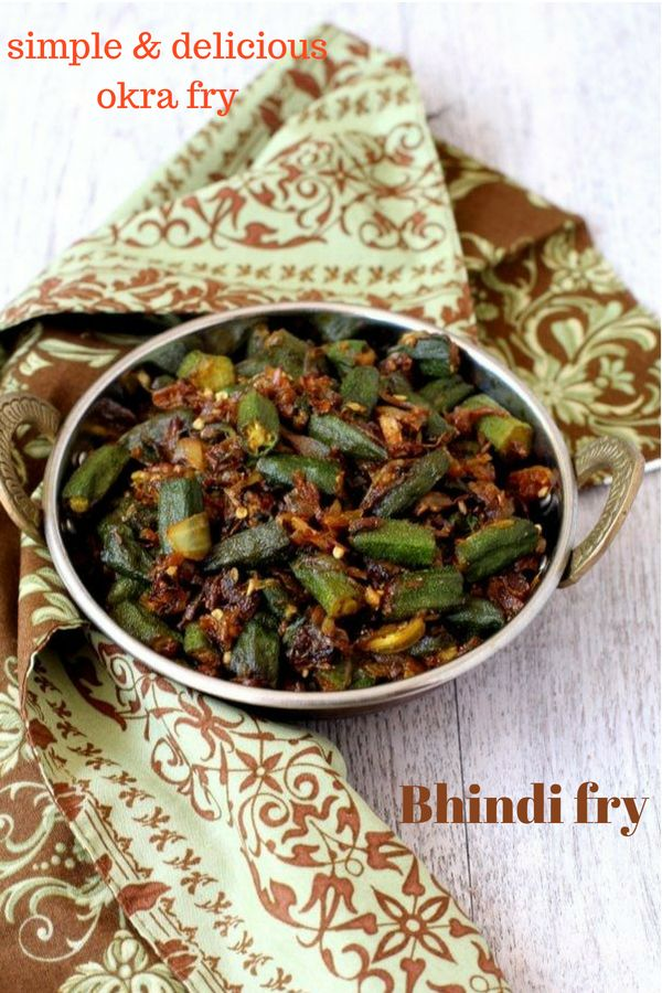 Bhindi Fry Recipe How To Make Bhindi Fry Bhindi Recipes Indian Style Healthy Okra Recipes Recipe Indian Food Recipes Vegetarian Healthy Okra Recipes Okra Recipes