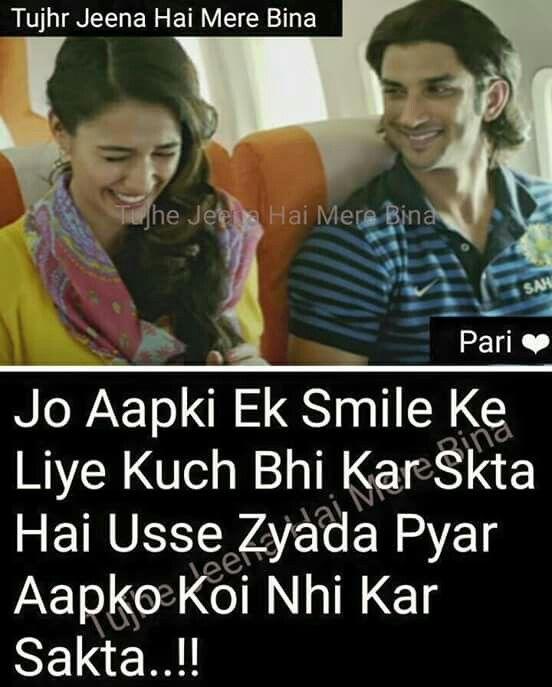 Hindi To English Mona Meri Jaan Book Pdf Free Download
