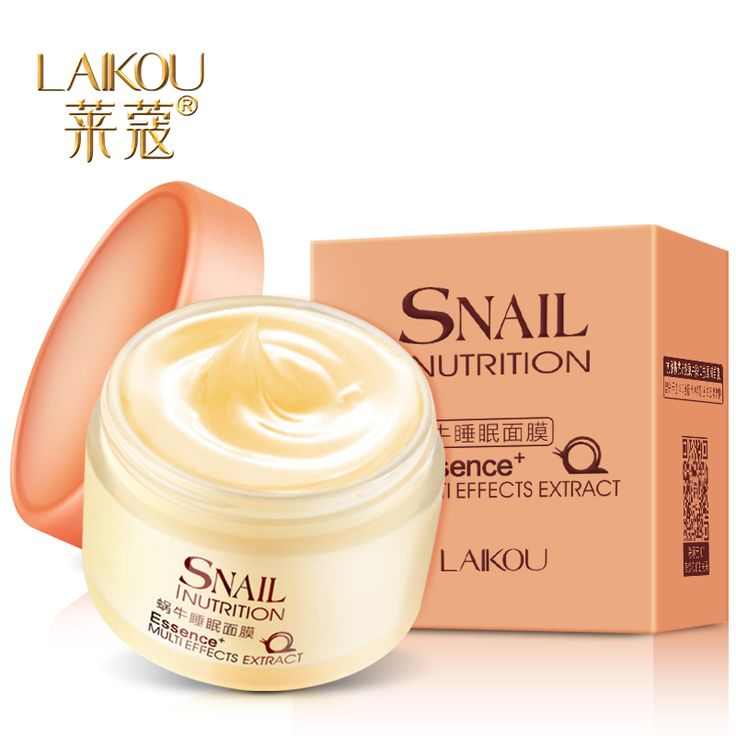 Snail Whitening Firm Facial Mask Cream Face Care Fade Dark Spots Treatment Skin Care Face MASK Anti Wrinkle Aging Moisturizing #Affiliate