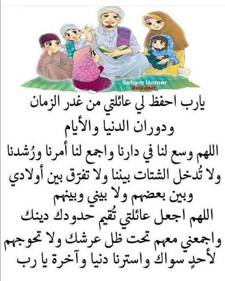 177 Likes 7 Comments ذكر الله هو الأجمل Os5333 On Instagram أذكر الله ذكر الله هو الأجمل ذ Islam Facts Islamic Inspirational Quotes Islamic Phrases