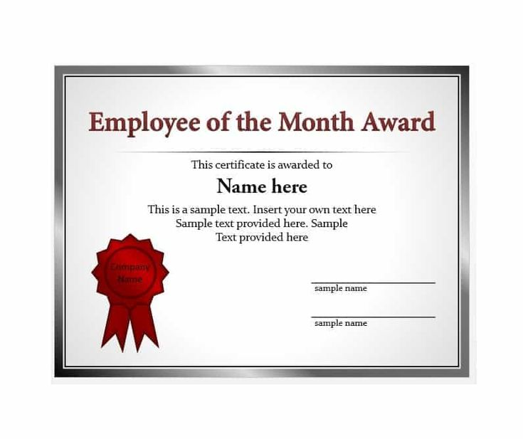 employee certificate month template printable certificates templates awards manager word example achievement simple templatearchive vorlage urkunde mitarbeiter monats choices smithchavezlaw