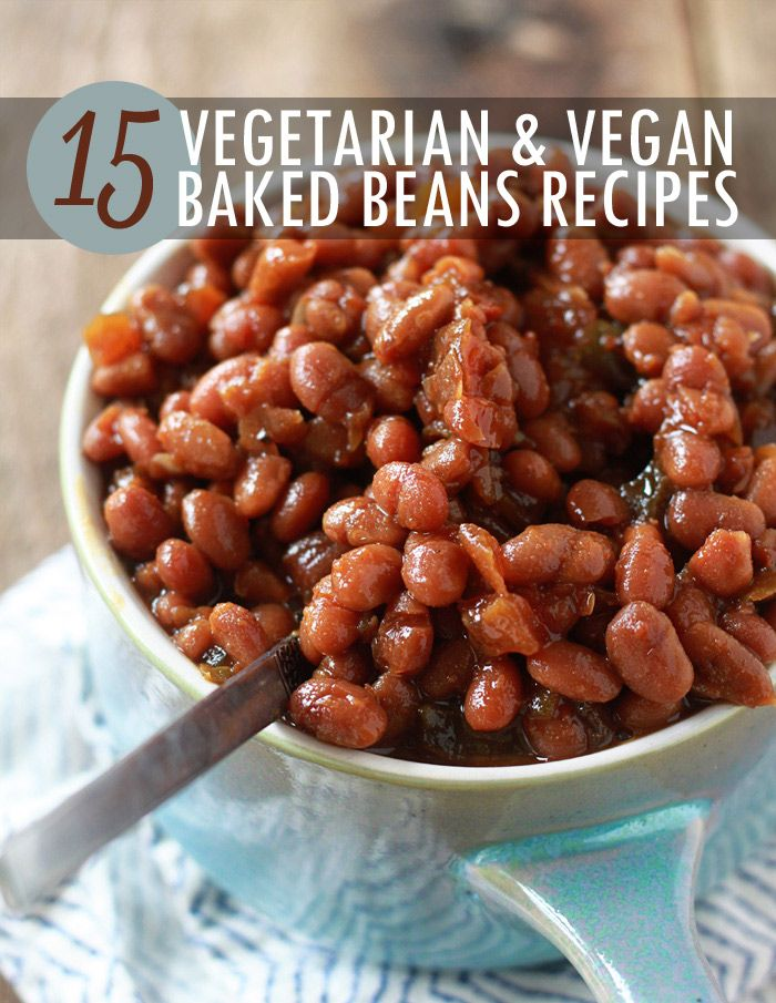 15 vegetarian and vegan baked beans recipes! Perfect special-diet-friendly potluck dishes - and the carnivores won't even know the difference.