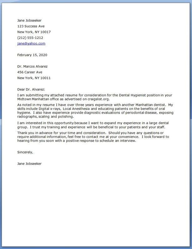letter of recommendation for dental hygiene school