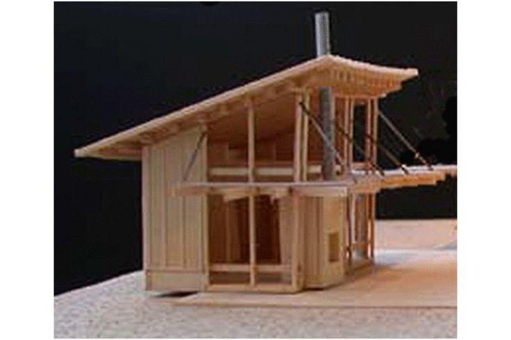 Modern Style House Plan - 1 Beds 1 Baths 727 Sq/Ft Plan #479-12