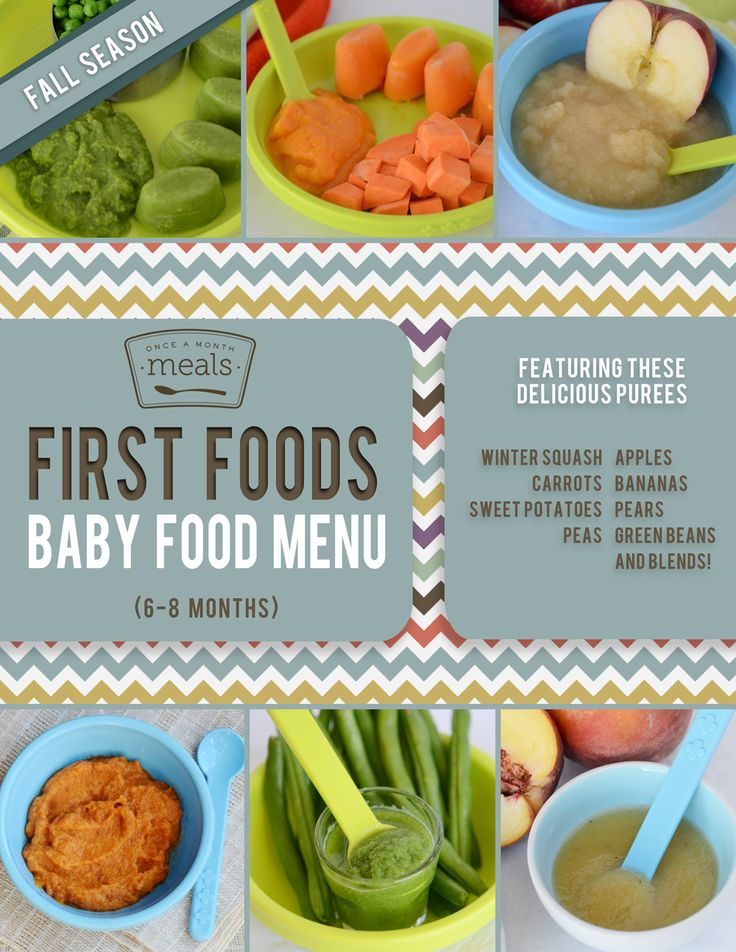 First Foods (6-9+ Month) Fall Baby Food Menu