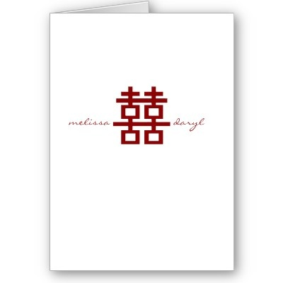 Google Image Result For  Http://rlv.zcache.com/double_happiness_chinese_wedding_invitation_card . Chinese  Wedding InvitationWedding ...