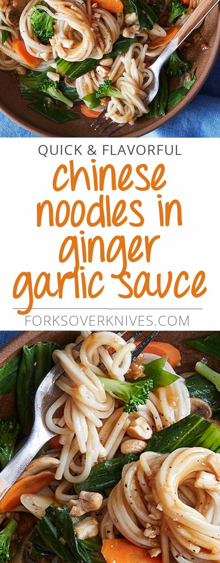 This quick and flavorful dish can be made quicker still by using frozen veggies in place of the fresh. Chow mein or lo mein Asian noodles are good here, but it's great with any other noodles, even spaghetti. From Forks...  Read more