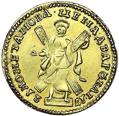 2 rouble 1721 - Rare!   Coins.ee - Numismatics