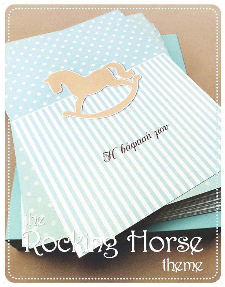 Rocking horse invitation with polka dots & pinstripes font. Available in our showroom.