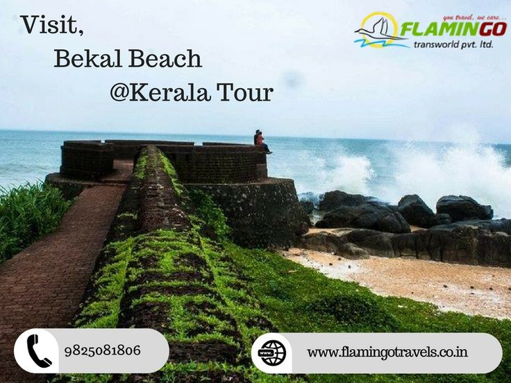 Bekal beach-Kerala : Grassy patch of land, You can visit with #KeralaTourPackages