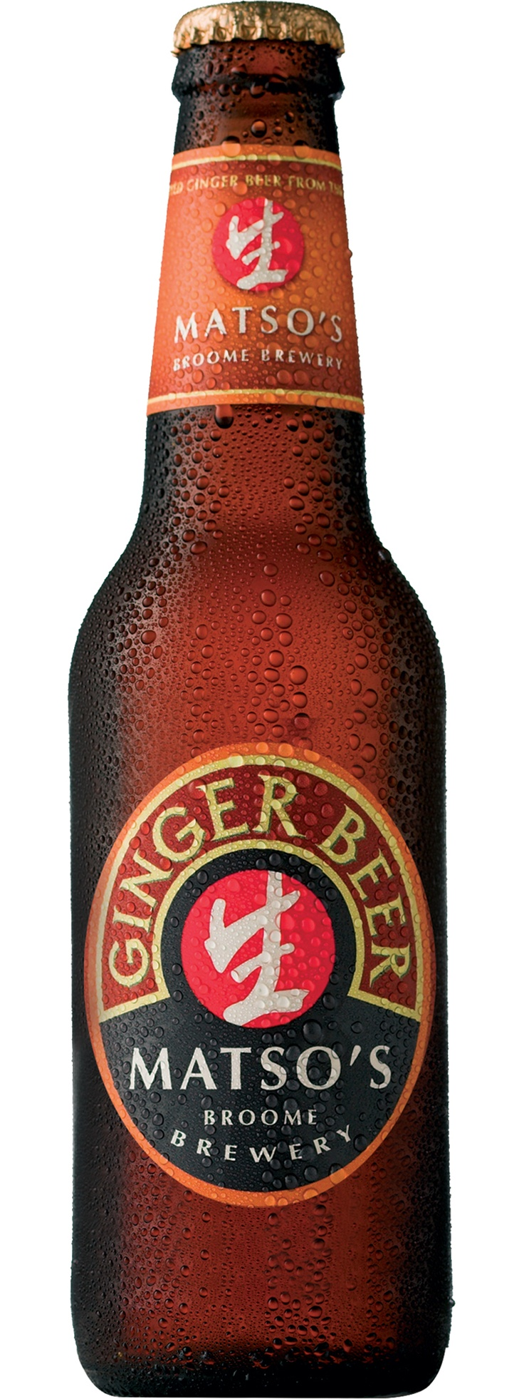 Matso's Ginger Beer.............Many great memories of Broome