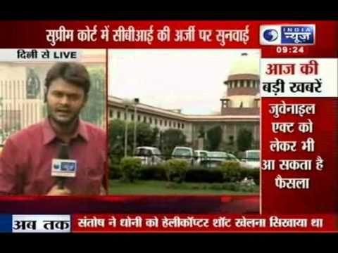 India News: Supreme Court judgement on coal scam and juvenile crime