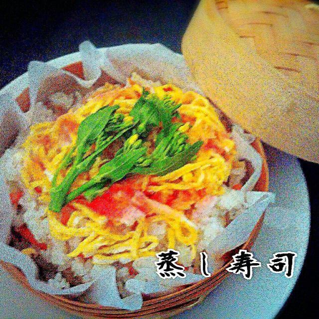五目散らし寿司に茗荷と生姜多め菜の花を散らして蒸し寿司にしました!美味しい(*´∀`) - 305件のもぐもぐ - 春よ来いシリーズ       蒸し寿司 by miki4939