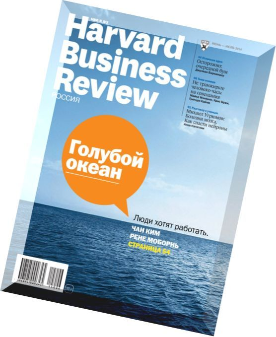 Best Harvard Business Review Images On   Harvard