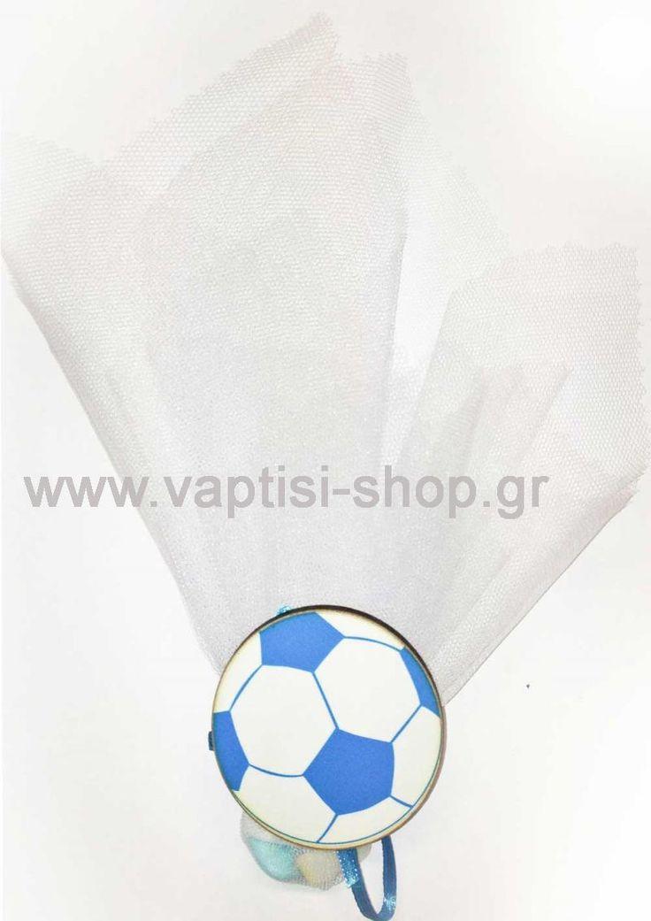 Μπομπονιέρα με τούλι - ποδόσφαιρο