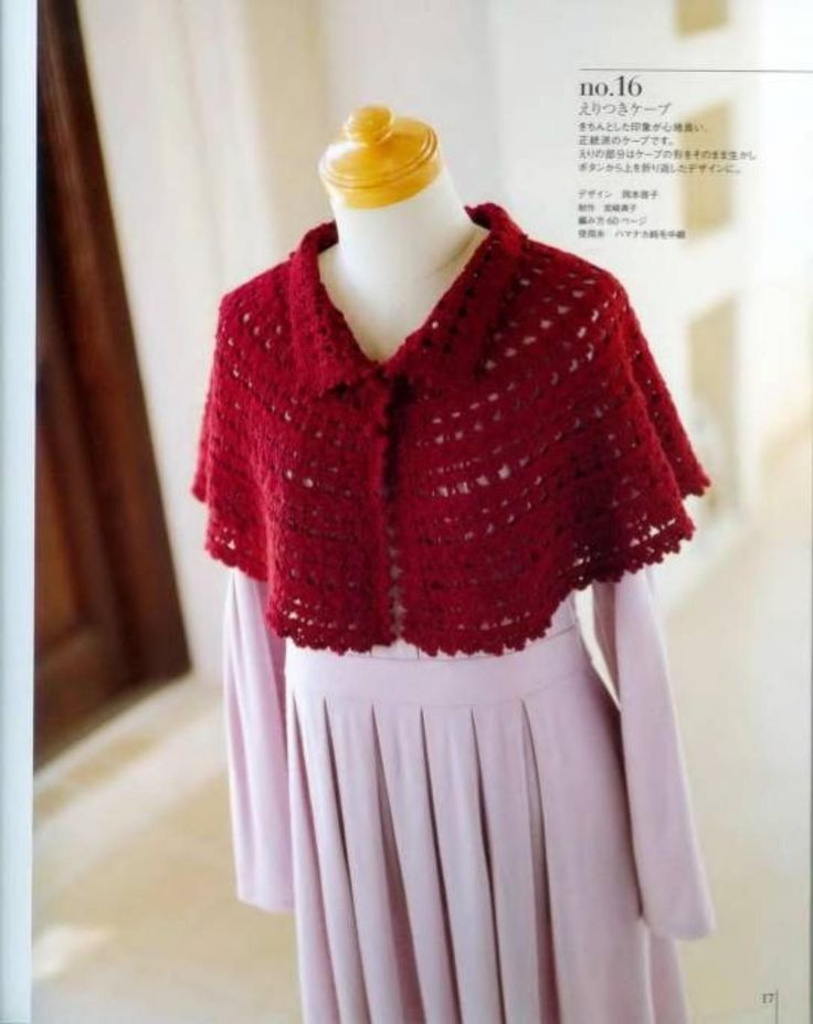 Crochet Japanese Magazine  (download from web)