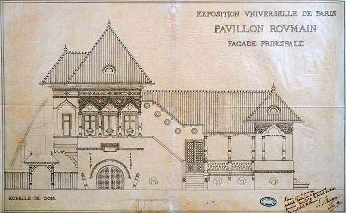 Pavilionul roman - Mincu