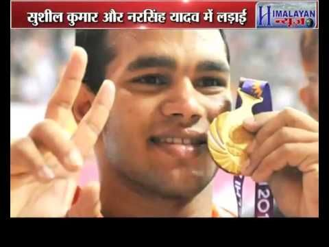 Narsingh Yadav Rio bound Wrestler fails in Doping Test..Himalayannews.com
