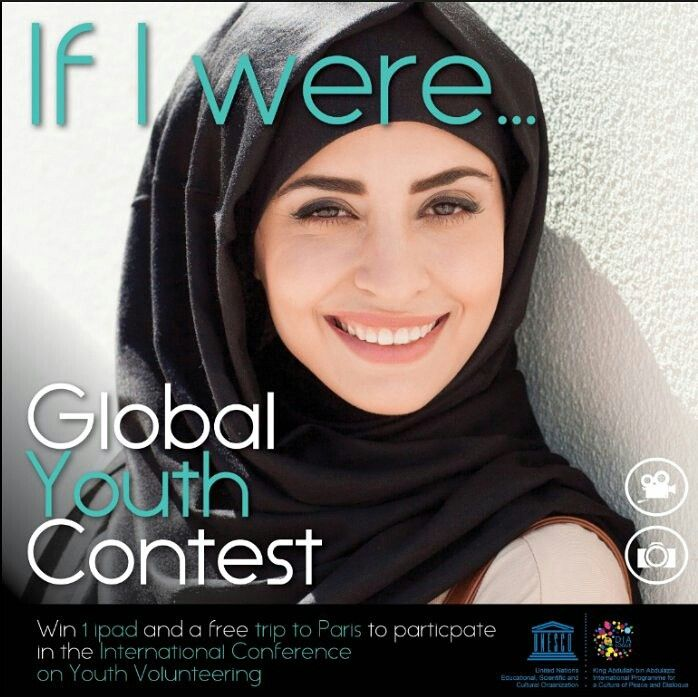 Get iPad & free trip to Paris. See life through somebody else's eyes. Youth must try this @Unesco Photo/Video Contest. Deadline March 12. http://www.unesco.org/new/en/social-and-human-sciences/themes/youth/sv13/news/join_unescos_photo_and_video_contest_if_i_were/