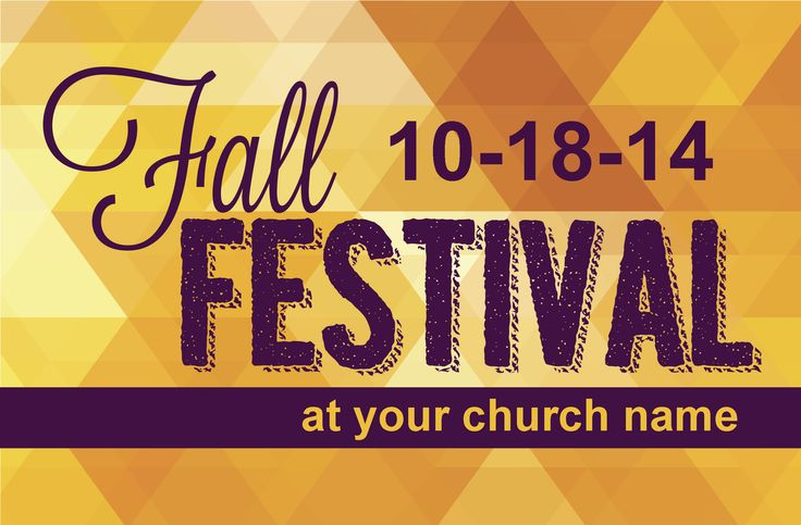 Modern Fall Festival Postcard Invitation | Church Marketing | Christian Fall Festival