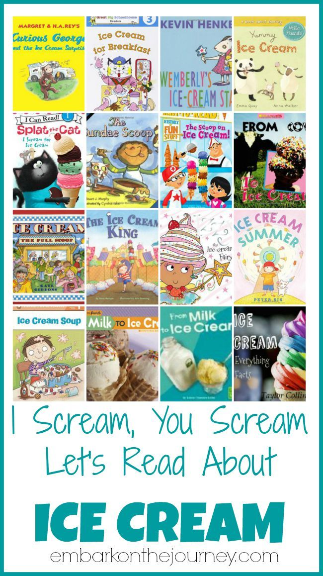 I scream! You scream! Let's read a great book about ice cream! | embarkonthejourney.com