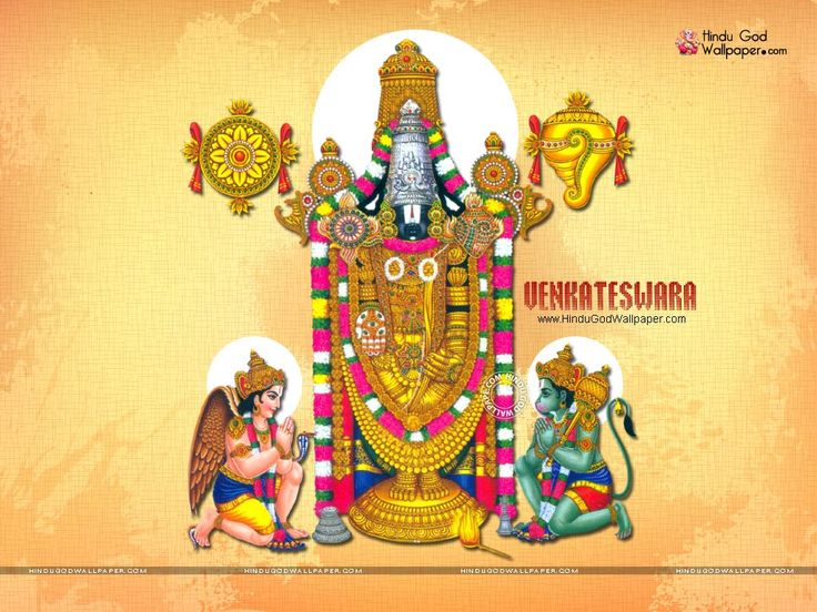 lord venkateswara 3d wallpapers